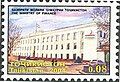 Stamps of Tajikistan, 009-04.jpg