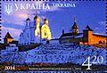 Stamps of Ukraine, 2014-59.jpg