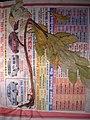 Starr-050326-5279-Conocarpus erectus-voucher 050223 10-Popoia-Oahu (24623202212).jpg