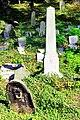 Stary cmentarz żydowski w Cieszynie37.JPG
