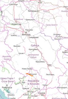 State Road 32 (Serbia)