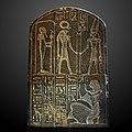 Stele of Tchia-E 7717-IMG 2594-gradient.jpg