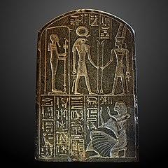 Stele of Tchia-E 7717