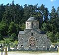 Stella Maris Chapel in Bran, Romania.JPG