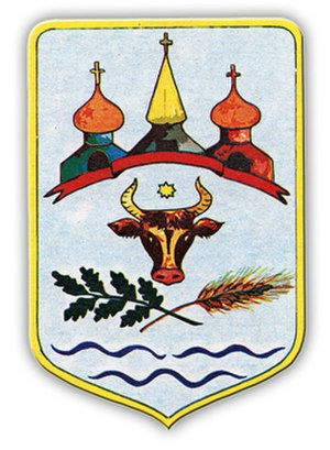 Boiany - Image: Stema Boian (Cernăuți)