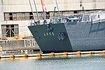 Stern of JS Fuyuzuki(DD-118) right rear view at JMU Maizuru Shipyard April 13, 2019.jpg