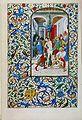 Stundenbuch der Maria von Burgund Wien cod. 1857 Geisselung Christi.jpg