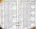 Subačiaus RKB 1839-1848 krikšto metrikų knyga 090.jpg