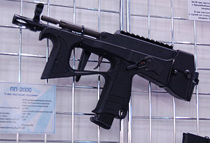 Submachine gun PP2000.jpg
