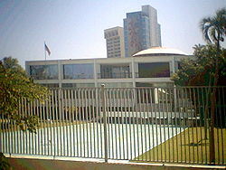 Supreme Court of PR Building.jpg