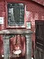 Suryavinayak Temple17.jpg