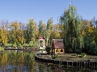 Maxim-Gorki Park