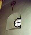 Swastica Window in Sanctuary Ulic Greek Catholic Church pict taken in 2001.jpg