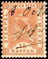 Switzerland Bern 1880 revenue 15rp - 22dA.jpg
