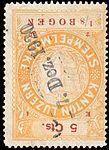Switzerland Lucerne 1920 revenue 6 5c - 169 - E 4 20.jpg