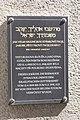 Synagoga, Nový Jičín 15.jpg