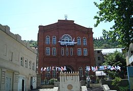 Synagogue in Tbilisi, Georgia.JPG