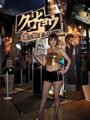 Yakuza (series) - Promotion at TGS 2010