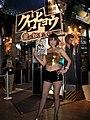 TGS 2010 Yakuza.jpg