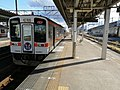TKJ-Biwajima-station-platform-001.jpg