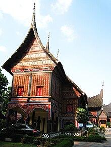 Taman Mini Indonesia Indah Wikipedia Bahasa Indonesia