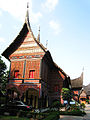 TMII Rumah Gadang West Sumatra.JPG