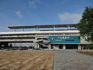 Linbian, Pingtung - Linbian Station