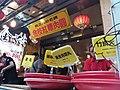 TW 台灣 Taiwan 新北市 New Taipei 瑞芳區 Ruifang District 九份老街 Jiufen Old Street August 2019 SSG 30.jpg