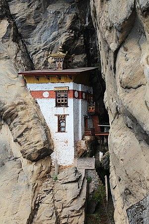 A building of Taktsang Palphug Monastery, Bhutan