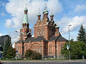 Tampere Orthodox Church2 2011.jpg