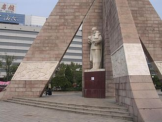 1976 Tangshan earthquake - A Tangshan earthquake memorial in Tianjin