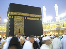 Tawaf of the Kaaba.jpg