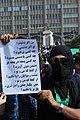 Tehran protests 2009-06-17 18-21.jpg