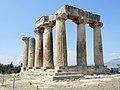 Temple of Apollo Corinth.jpg