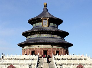 The Hall of Prayer for Good Harvest, Temple of Heaven, Beijing