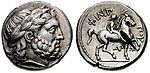 Tetradrachm of Philip II. 359-336 BCE.jpg
