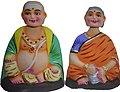 Thatha Paati Dancing Doll.jpg
