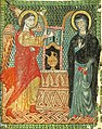 The Annunciation, Gregory of Tatev.jpg