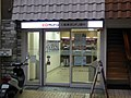 The Bank of Tokyo-Mitsubishi USJ ATM Corner Ikoma Station's front.jpg