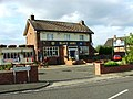 The Blake Arms - geograph.org.uk - 36031.jpg