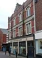 The Co-operative store, Church Street, Tamworth - geograph.org.uk - 1741855.jpg