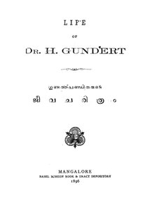 The Life of Hermann Gundert 1896.pdf