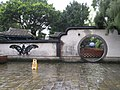 The Lin Family Mansion and Garden 林家花園 - panoramio (6).jpg