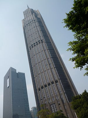 The Pinnacle (Guangzhou) - Image: The Pinnacle (Guangzhou, China) indexxrus