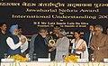 The President, Dr. A.P.J. Abdul Kalam confers Jawahar Lal Nehru Award for International Understanding for the year 2006 to the President of Brazil, Mr. Luiz Inacio Lula da Silva, in New Delhi on June 4, 2007.jpg
