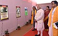 The Prime Minister, Shri Narendra Modi taking a round of the exhibition, at the Banaras Hindu University (BHU), in Varanasi.jpg