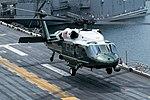 The USS WASP (47951148666).jpg