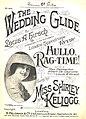 The Wedding Glide sheet music 1912.JPG