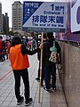 The end of the line, Entrance 1, Taipei Game Show 20190127b.jpg