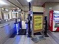 The ticket gate machine in Daikokucho Station.jpg